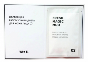 Кремовая маска против тусклой кожи и следов усталости FRESH MAGIC MUD, МИНИАТЮРА
